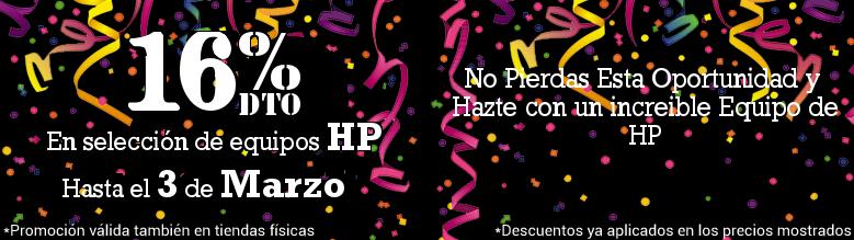 Increíbles Precios en el Aniversario de HP